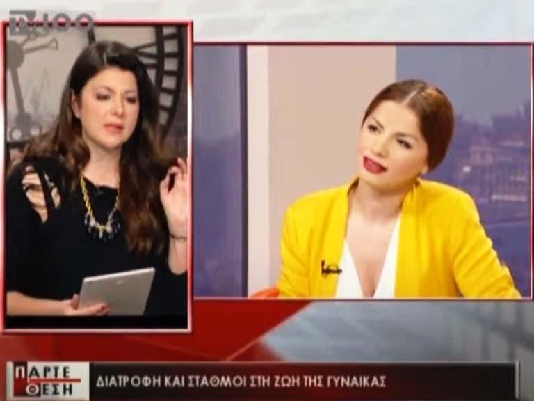 parte-thesi-tv