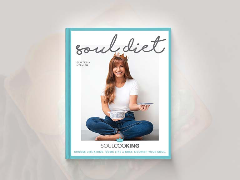 soulcooking-book-press